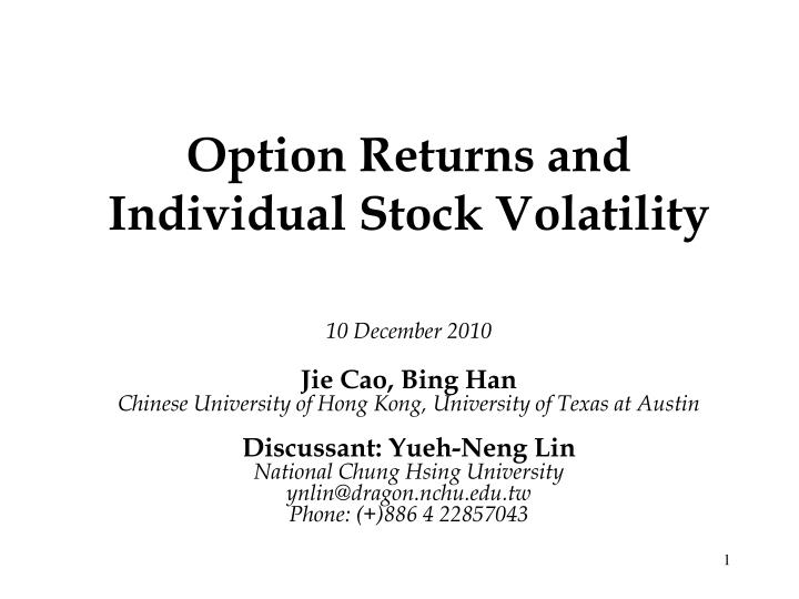 Real options volatility and stock returns