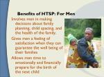 benefits of htsp for men