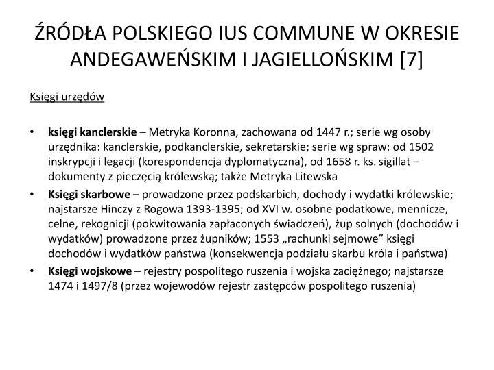 online Конфликтология в социальной работе (160,00 руб.)
