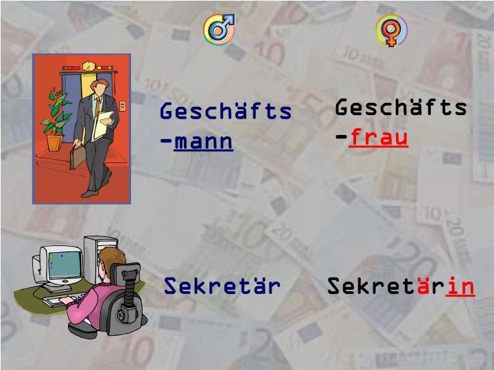 Geschäfts
