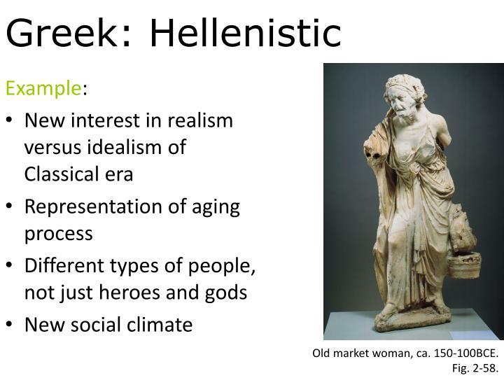 Greek: Hellenistic