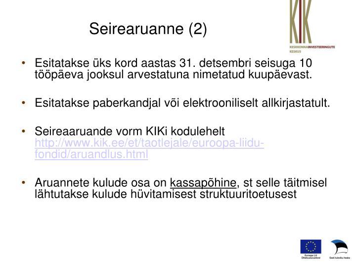 Seirearuanne (2)