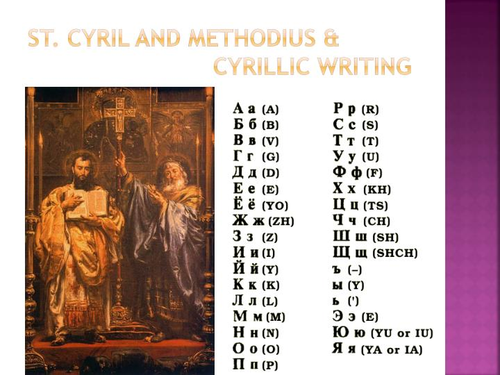 St. Cyril and Methodius &