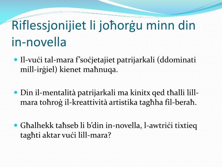 Riflessjonijiet li joħorġu minn din in-novella