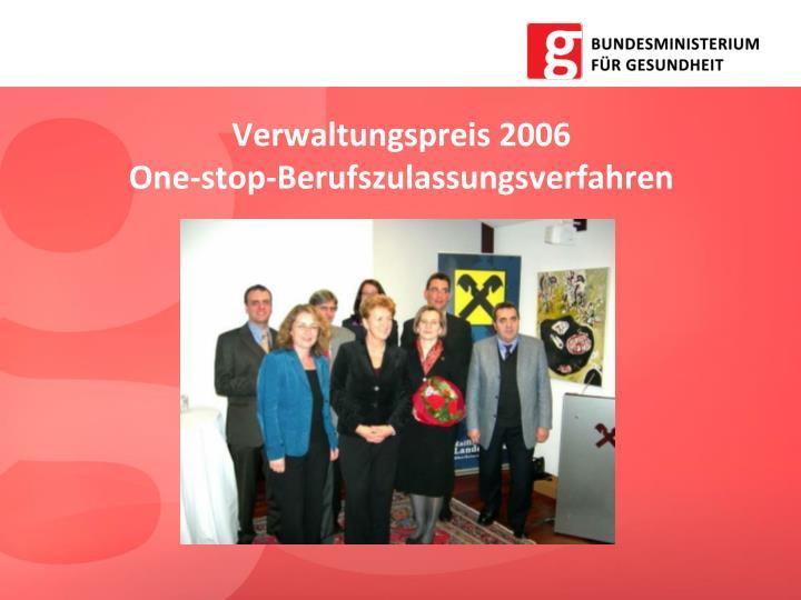 Verwaltungspreis 2006