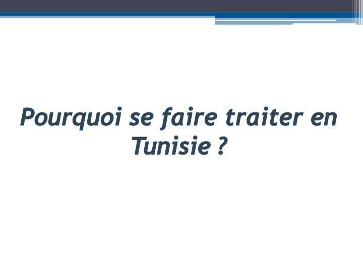 Pourquoi se faire traiter en Tunisie ?