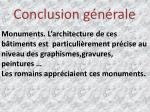 conclusion g n rale2