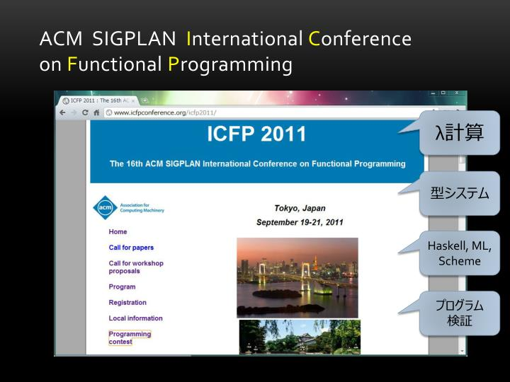 Acm sigplan i nternational c onference on f unctional p rogramming