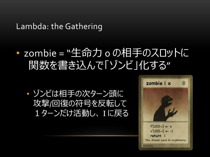 Lambda: the Gathering