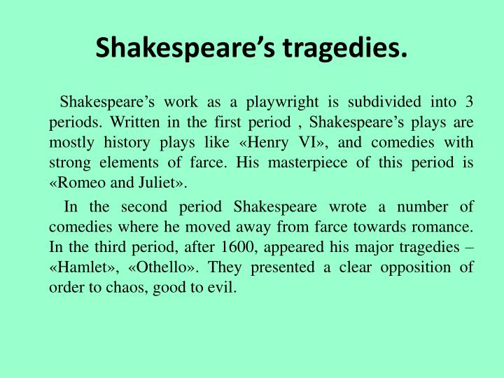 hamlet chaos and order Order and disorder in hamlet the elizabethan world picture after the reformation the power of the church was reduced a new belief in the individual grew—man had a.