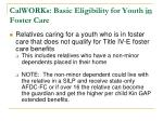 calworks basic eligibility for youth in foster care