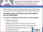 approach of the model content frameworks for ela literacy