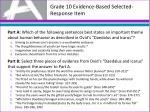 grade 10 evidence based selected response item