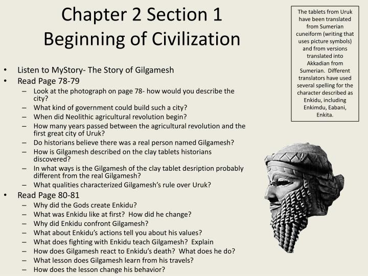 Chapter 2 section 1 beginning of civilization