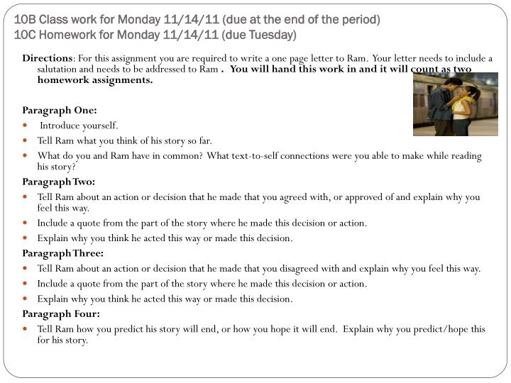 10B Class work for Monday 11/14/11 (due at the end of the period)