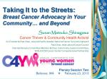 taking it to the streets breast cancer advocacy in your community and beyond