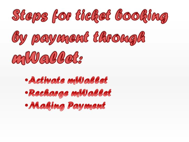 Steps for ticket booking by payment through