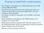 program of small boilers modernization
