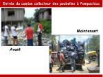 entr e du camion collecteur des poubelles pampachica