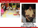 travail inter g n rationnel
