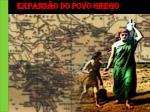 expans o do povo grego