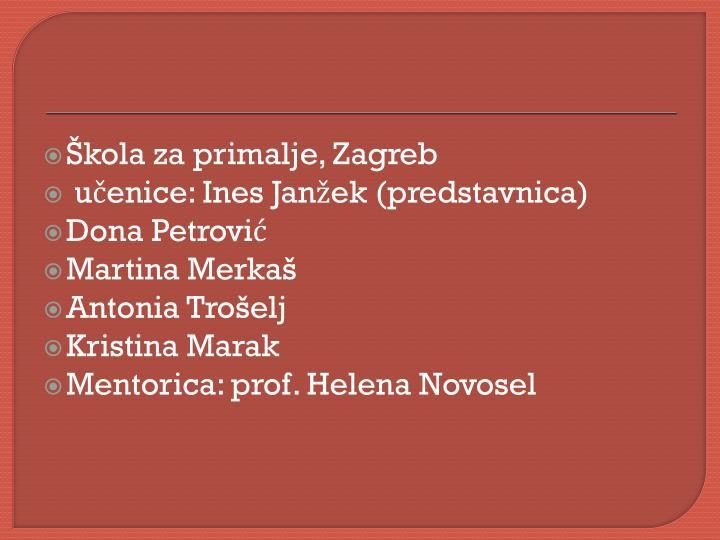 kola za primalje, Zagreb