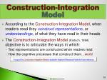 construction integration model1