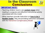 in the classroom conclusions