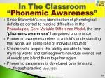 in the classroom phonemic awareness