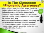 in the classroom phonemic awareness1