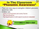 in the classroom phonemic awareness2