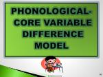phonological core variable difference model