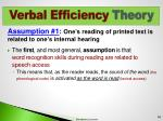 verbal efficiency theory2