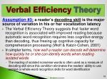 verbal efficiency theory4