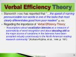verbal efficiency theory5