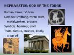 hephaestus god of the forge