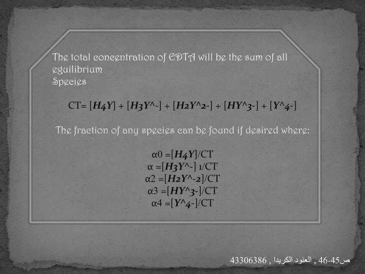 The total concentration of EDTA will be the sum of all