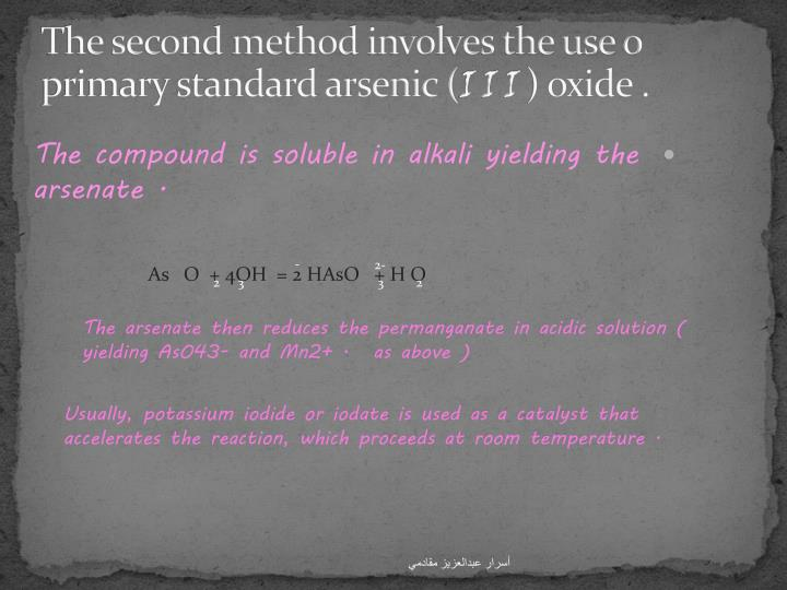 The second method involves the use o primary standard arsenic (