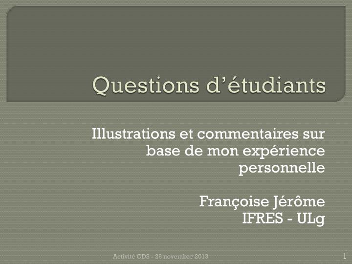 Questions d tudiants