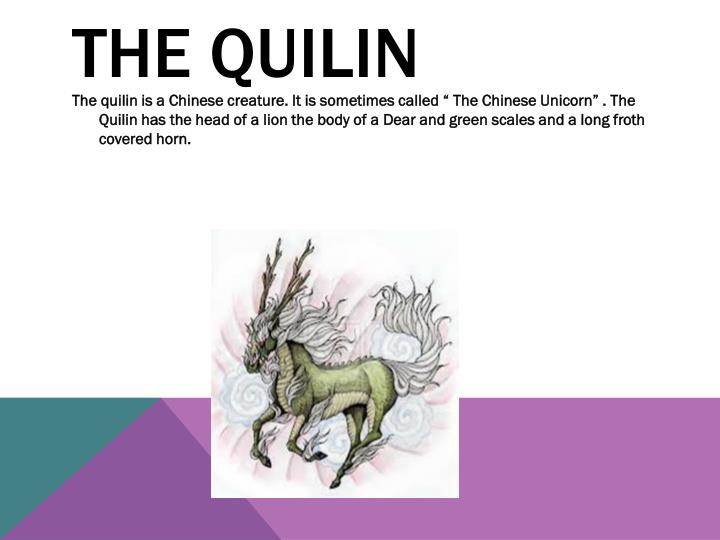 The Quilin