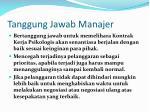 tanggung jawab manajer