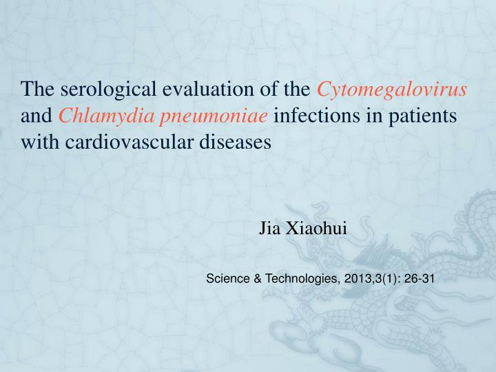 The serological evaluation of the