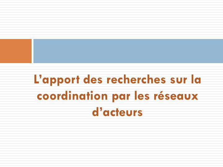 L'apport des recherches sur la coordination par les réseaux d'acteurs