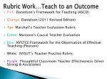 rubric work teach to an outcome