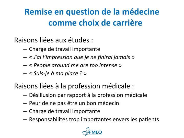 Remise en question de la médecine comme choix de carrière