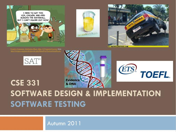 Cse 331 software design implementation software testing