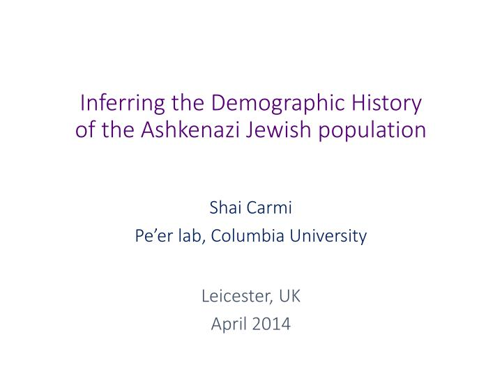 Inferring the Demographic History of the Ashkenazi
