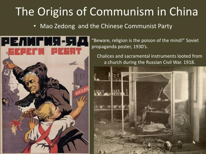 an introduction to the origins of communist china Introduction : india and china are two of  while both india and china have  a long history, their histories are very different china has been by  sen and his  communist supporters viewed the prospect of federalism as akin to feudalism.