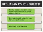 kebijakan politik