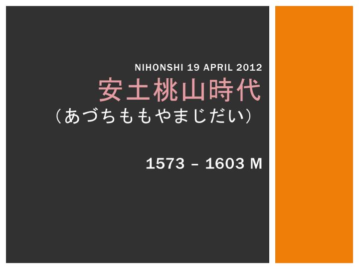 Nihonshi 19 april 2012